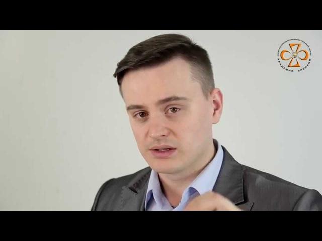 Хиромант и Нумеролог Руслан Берлин