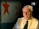 Горячие точки холодной войны ВМФ СССР Военно морское противостояние US NAVY