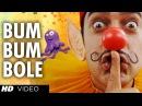 Bum Bum Bole Full Song Film Taare Zameen Par