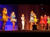 Детский вокальный ансамбль