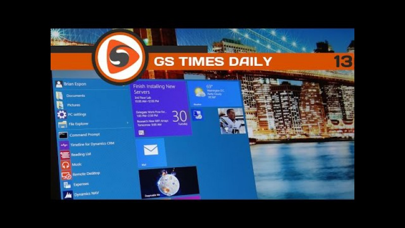 GS Times [DAILY]. Windows 10 следит за вами