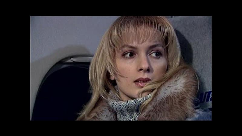 Четвертое желание (фильм, комедия, 2003)