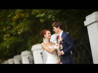 Анна и Михаил 13.09.2014