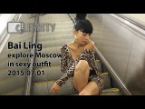 Bai Ling explore Moscow in sexy outfit, 01.07.2015