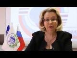 2014_Актуальное интервью: директор ИИЯ РУДН Наталья Соколова