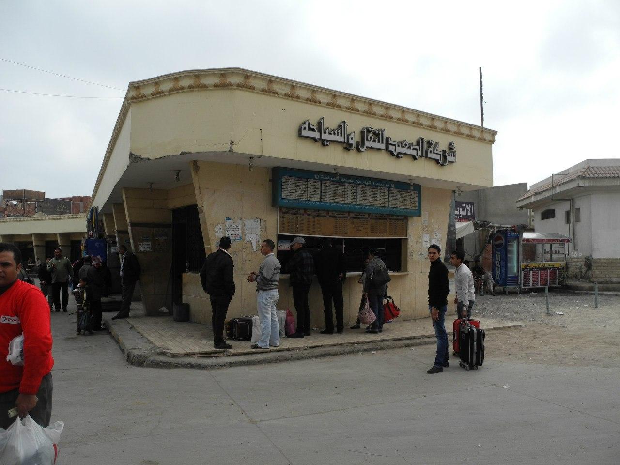 хургада автостанция