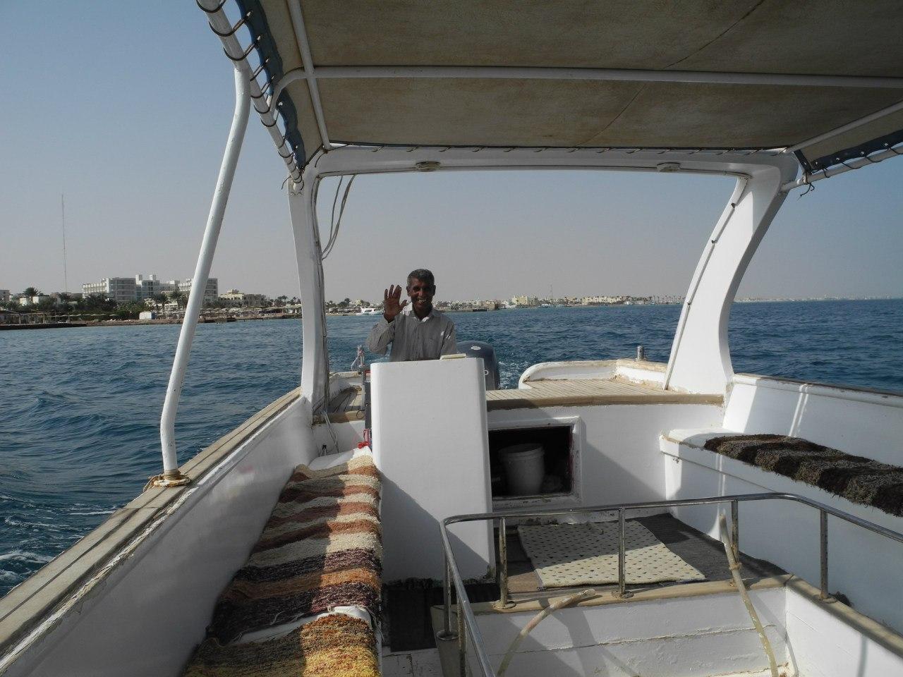 хургада яхта