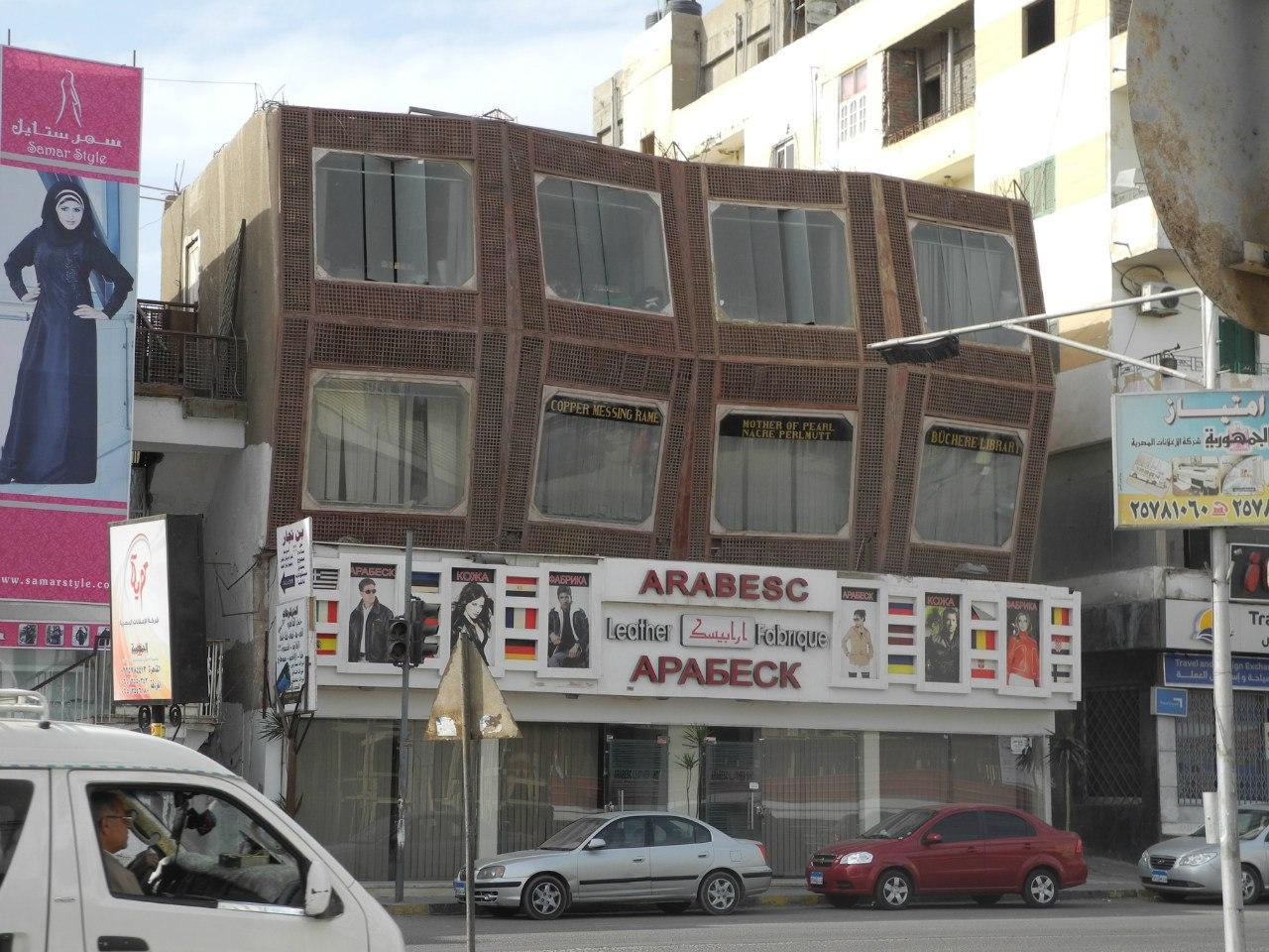 хургада улицы