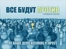Саша Дорошенко фото #31