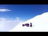 Хай кэмп Марди Химал 4000 м (видеозапись с похода в марте 2015)