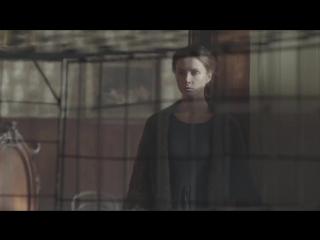 Клетка (трейлер / премьера РФ: 17 сентября 2015) 2015,триллер,Россия,16+