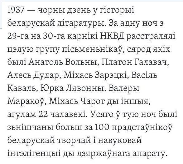 ЕС приостановил санкции против Беларуси, - УНИАН - Цензор.НЕТ 180