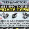 TurboMotors