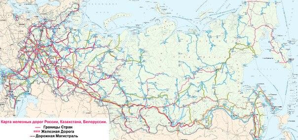 карту железных дорог россии