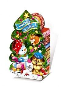 Новогодний подарок детям работников 23