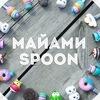 my_yummy_spoon, вкусные чайные ложки , спб