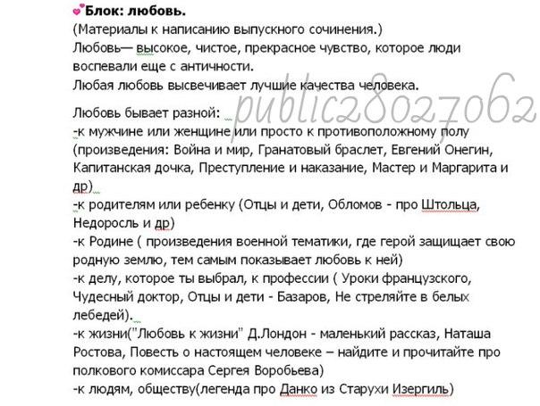 Толковый словарь живого великорусского языка (fb2