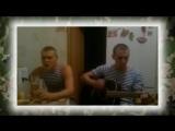 Армейские песни под гитару - 6 рота (Ратмир Александров)