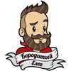 Бородатый блог о настольных играх