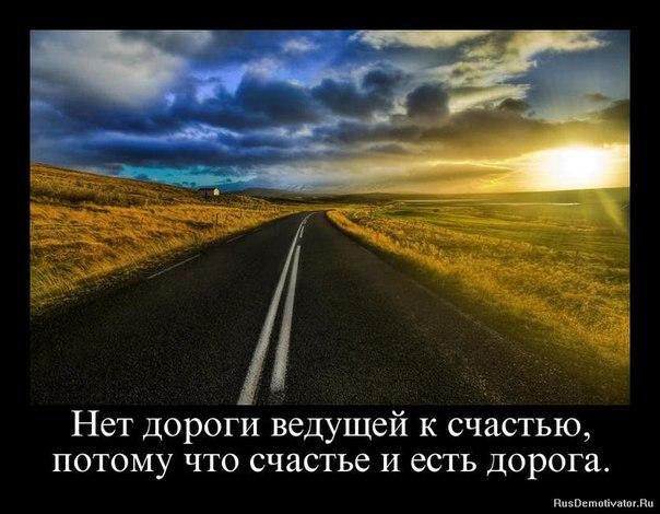 http://cs624127.vk.me/v624127692/a449/7Cc9YjScJug.jpg