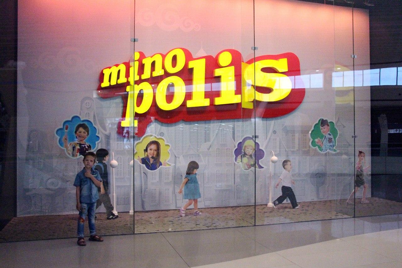 Минополис для детей фото