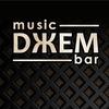"music-bar ""ДЖЕМ"""
