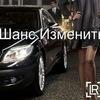 Бизнес LR в Уральске