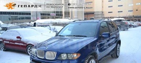 сперма дром иркутск продажа автомобилей с пробегом опель собраны