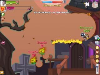 Вормикс прохождение босса Пылающие зомби