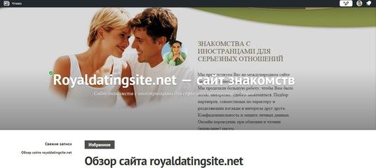 sereznie-znakomstva-chelyabinsk