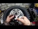 Forsage 450, Как Я менял подшипники в заднем колесе))