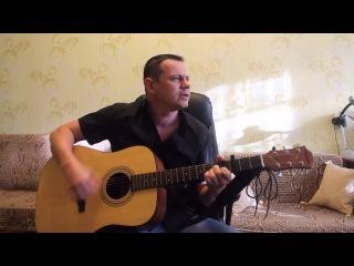 Олександр Пономарьов - Заспіваймо пісню за Україну (cover by Андрей Сидоренко)