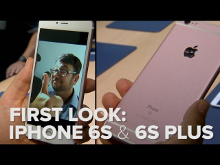 iPhone 6S and 6S Plus get 3D Touch, faster processors, better cameras