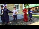 Как донские казаки Ансамбль казачьей песни Воля