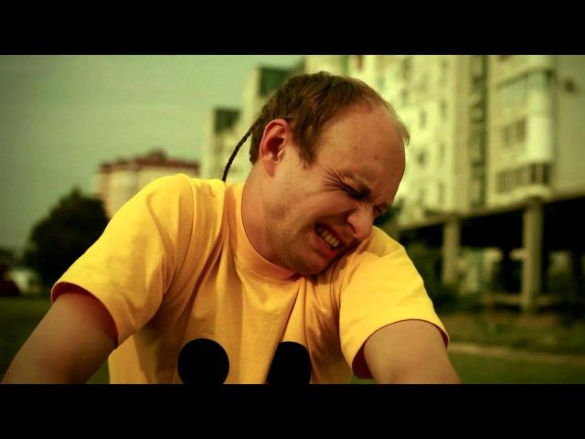 440 Hz Я на позитиве Official Video