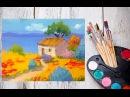 Видео урок Рисуем пейзаж гуашью в стиле Прованс