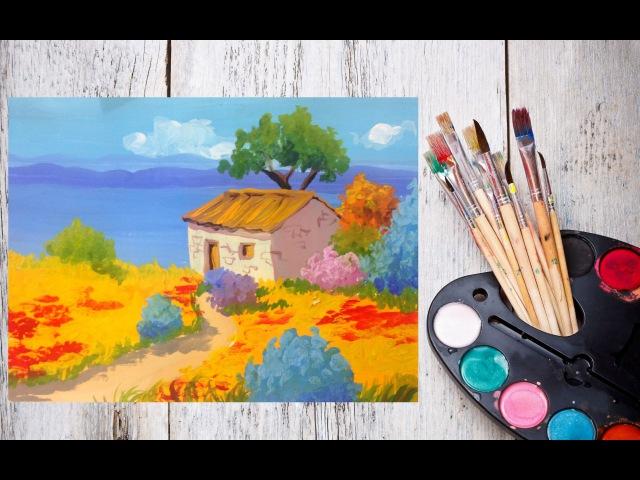 Видео урок Рисуем пейзаж гуашью в стиле Прованс смотреть онлайн без регистрации