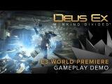 Deus Ex: Mankind Divided – Первый Геймплей (Альфа-версия)