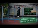 Подтягивания с резиновыми петлями WORKOUT RUBBER BANDS street workout x beginners x pull ups