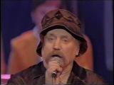 ПЕСНЯРЫ-30 ЛЕТ-Чырвоная ружа- Фрагмент-30