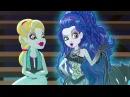 Монстер Хай 5 сезон 4 серия - Гил нарасхват  Monster High