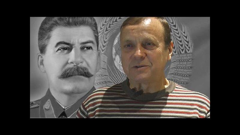 Ефимов В. А. - Феномен Сталина. Сакральность власти