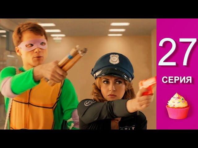 Сериал Анжелика 27 серия (7 серия 2 сезона) - комедия 2015 года