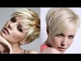 Супер модные укладки и стрижки на короткие волосы \ Short  hairstyles