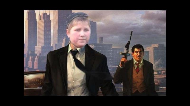 Mafia 2 Томми Анджело и опасный поцык Вито