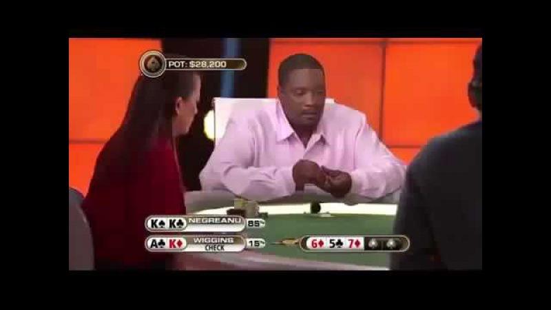 Покерная озвучка Кураж Бамбей Ржак