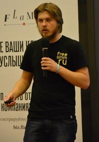 Шмаков Сергей