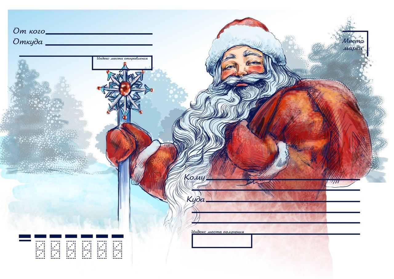 Стих для нового года про деда мороза