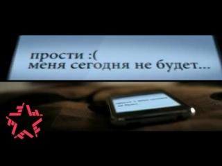 ВИА ГРА - Пошел вон