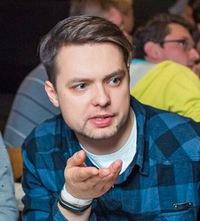 Степан Гордиенко